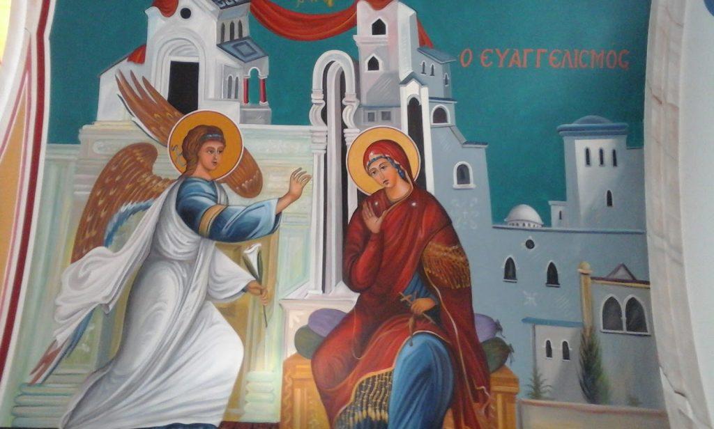 Pictura interioara a bisericii de langa Pafos