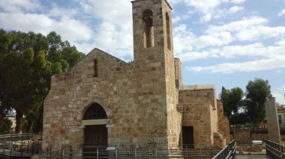 Cicloturism în Cipru. Pafos - Pomos