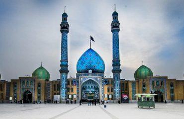 Moscheea Fatima Qom