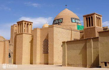 Moscheea Nain